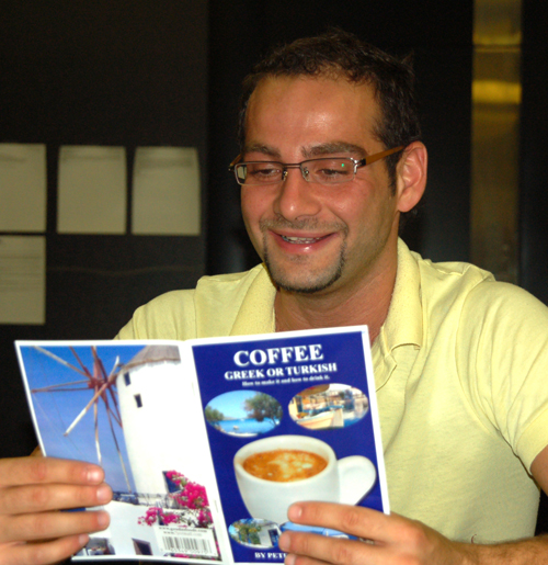 Mr_Goudas_Books_Greek_Turkish_Coffee_John_Koveos_1