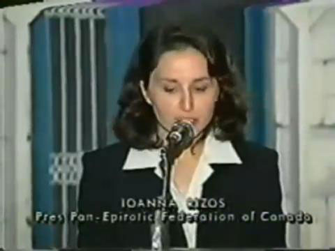 Ioanna Rizou Pan-Epirotic Federation of Canada thanking Mr. Goudas,