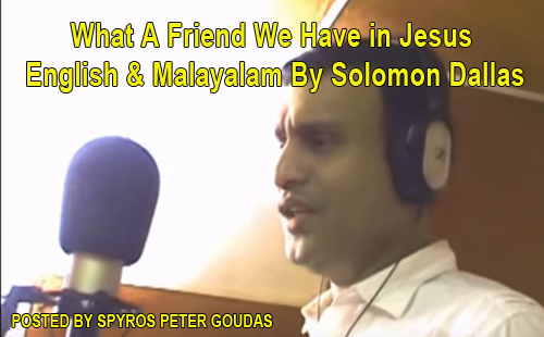 What A Friend We Have in Jesus English & Malayalam By Solomon Dallas Malayalam Christian Song